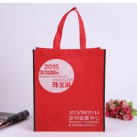 【厂家直销】优质无纺布环保手提袋 广告礼品包装 订做