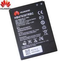 厂家批发华为荣耀3x b199 g750手机电池 华为3X HB476387RBC电池
