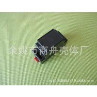 导轨电器盒/塑胶外壳 电子产品塑料外壳88*37*59MM