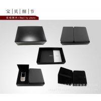 厂家 定做手机电子包装盒 电子包装纸盒 手机盒