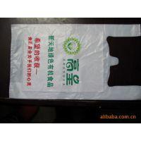 供应各种塑料背心袋塑料 礼品袋 塑料食品袋 塑料纸杯袋