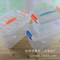 厂家直供大号18L透明塑料整理箱 手提收纳箱 储存箱  衣物箱
