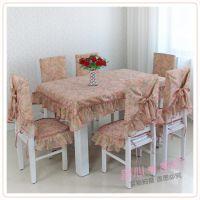 欧式 高档布艺桌布/台布餐桌布餐椅垫椅套坐垫 餐桌椅套套装批发
