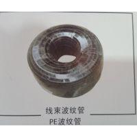 厂家直销各种规格阻燃耐高温波纹管 电缆保护软管