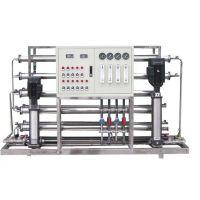 水处理设备反渗透设备专业生产洛阳厂家【圣智环保】