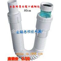 供应厂家直销塑料下水卫生间排污伸缩管水暖五金批发白色脸盆拉管