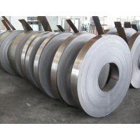 供应厂家直销46si7进口弹簧钢51si7冷轧钢带/规格齐全/量大可优惠