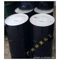 广州日本出光异构十六烷总代理 异构十二烷 碳氢溶剂油 液晶清洗剂配方13570951291