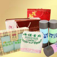 北京赵氏隆利纺织品有限公司