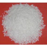 精致石英砂滤料——中国供应商