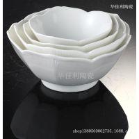 热销高档 酒店陶瓷 餐具批发 饭店餐厅 纯白色盘碗 莲花碗