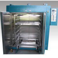 小型鼓风干燥箱,恒温烘箱,电热鼓风烤箱