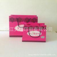厂家供应 韩版玫红色化妆品纸袋 化妆购物纸袋 专业定做 量大价优