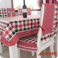 苏格兰风情椅子套/台布/长桌布/红蜻蜓/田园风格 热销