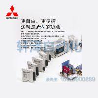 一级代理 FX1N-60MR-D 三菱plc控制器 电动车控制器 plc控制器