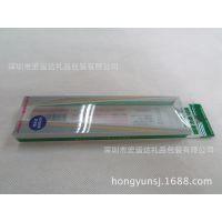PP塑胶礼品包装盒、PP透明塑胶礼品包装盒厂家、品质过硬