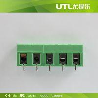 MU2.5P/H7.5栅栏式接线端子 UTL公母接线端子 PCB线路板端子