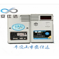 AZJ-2000型便携式甲烷检测报警仪