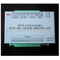 [质优价低]供应FXJ-21 电池电压巡检模块