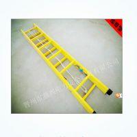 绝缘伸缩式抱杆梯电工高压绝缘梯公司