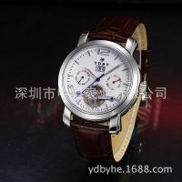 男士全自动机械表 商务皮带男式手表订制批发 品牌手表代理