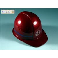 PE、玻璃钢、ABS安全帽---超耐用结实