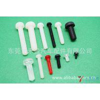 供应塑料螺丝,尼龙螺丝,圆头十字螺丝,PC螺丝,十字槽盘