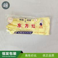 厂家直销 个人手部防护东方红手套保家务天然橡胶防滑手套批发