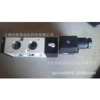 特价供应原产台湾金器电磁阀MVSI-260-4E1-DC2现货促销,假一赔十