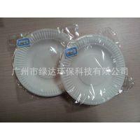 纸碟纸盘,一次性纸碟纸盘,纸桨纸碟,纸盘纸碟纸蛋托,蛋糕纸盘