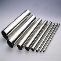 底价供应全规格和高密度精品荣兴源不锈钢管 规格齐全品质保障