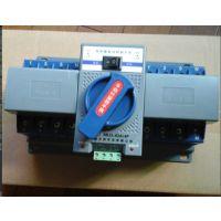 供应上海德力西MLQ-63双电源自动转换开关厂家直销