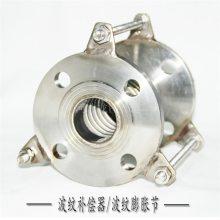 厂家直销DN1000金属矩形波纹补偿器