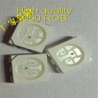 5050RGB三色LED 全彩红翠绿蓝3色贴片七彩灯珠发光二极管 高质量