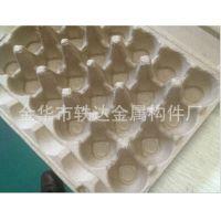 供应各类包装纸托 定制纸托 纸浆蛋糕纸托 地坪灯环保纸托