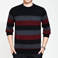 2014秋装男士韩版圆领针织衫新款男装毛衣条纹羊毛打底衫外套 潮