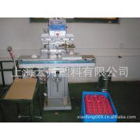 上海厂家承接 丝印四色移印喷油喷漆加工