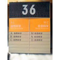 供应铝合金科室牌 索引牌  导视标识标牌 pvc标牌铭牌