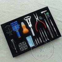 专业钟表维修套装 20件手表维修套装 开表拆表修表工具