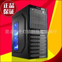 Delux/多彩 MV419+450SD 防辐射游戏家用办公电源加 机箱