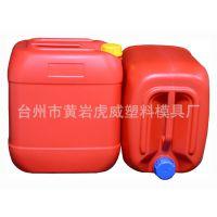 吹塑加工 中空塑料制品 机油桶化工桶塑料桶 厂家直销