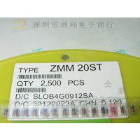 贴片稳压二极管ZMM20V 1206封装全系列型号现货 工厂低价热卖