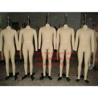 供应(标准板房公仔)服装板房公仔