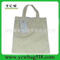 供应广东深圳手袋厂生产 订做手提袋 购物袋 棉布袋 外贸袋 可加印