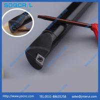 供应镗孔刀杆/内孔车刀 S08K-S10K-S12M-S16Q-S20R-S25S-SDXCR/L07/1