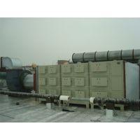 供应等离子工业废气净化器
