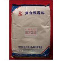 供应怎么才能提高奶牛产奶量?北京运利来牌2.5%奶牛专用预混料奶旺高预防乳房炎乳房水肿容易配种受胎
