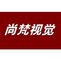 菏泽淘宝天猫网店手机端装修设计产品摄影拍照修图模板设计永久免费