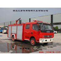 湖北江南国四新品东风多利卡(国四)4吨水罐消防车厂家