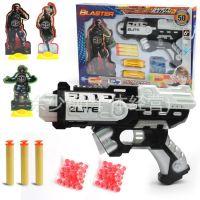 男孩玩具 bb软弹枪水弹枪连发射击狙击玩具枪 超级射击水晶子弹枪